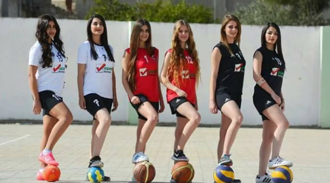 https://i1.wp.com/mouqawamahmusic.net/wp-content/uploads/2017/02/syria-hama-female-sports-10-672x372.jpg