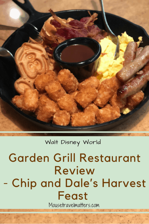 Review of Chip 'n' Dale's Harvest Feast Breakfast at Garden Grill in Epcot at Walt Disney World