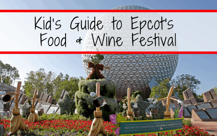 Epcot Food and Wine Festival Things to Do for Kids | Children activities, events, entertainment, tips and more for this popular Walt Disney World festival #TasteEpcot