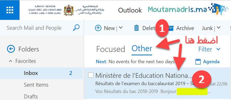resultat bac 2020 maroc