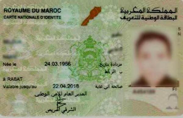وثائق تجديد بطاقة التعريف الوطنية بالمغرب
