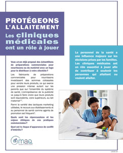 Protégeons l'allaitement: les cliniques médicales ont un rôle à jouer