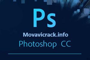 Adobe Photoshop CC 2019 Crack + Serial Number Free Download