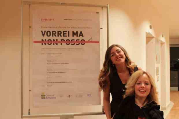"""Alessia and Valentina at """"Vorrei ma non posso"""" launch event"""