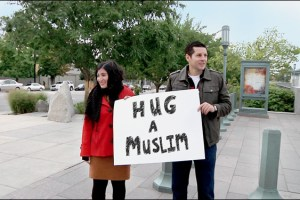 "Negin Farsad and Dean Obeidallah in ""The Muslims Are Coming"""