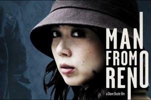 Ayako Fujitani in Dave Boyle's film Man from Reno