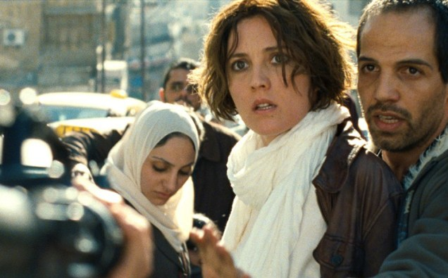"Evelyne Brochu in Anaïs Barbeau-Lavalette's ""Inch'Allah"""