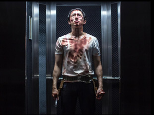 "Steven Yeun in ""Mayhem"""