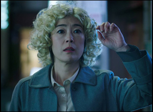 "Shinobu Terajima in ""Oh Lucy!"""