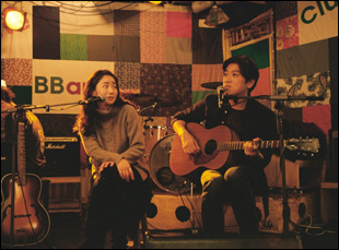 "Hwa Young-Im and Bobby Choy in ""Fiction and Other Realities"""