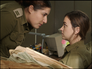 Shani Klein as Rama (left) and Nelly Tagar as Daffi in ZERO MOTIVATION.