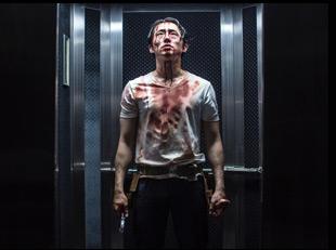 "Steven Yeun in ""Mayhem"""