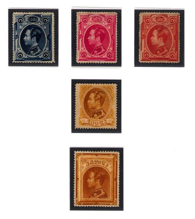 タイの一番切手