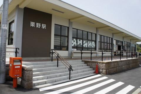 栗野駅駅舎