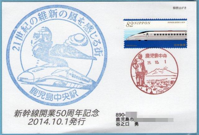 20141001-01