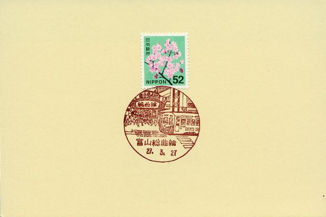 150327-sougawa