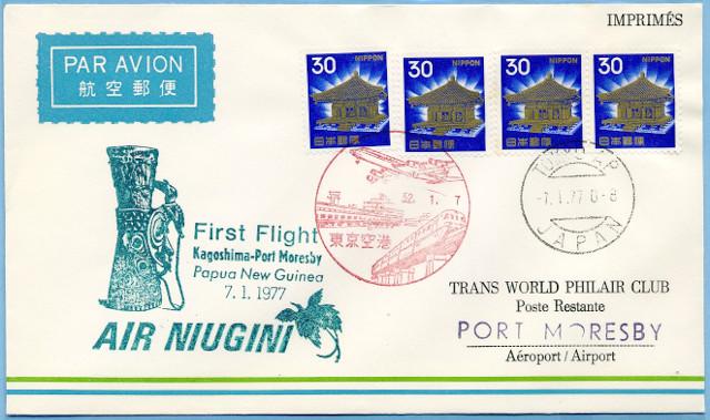 19520107-newguinea-1
