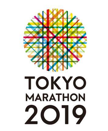 Tokyo-Marathon-2019-Official-Logo.jpg