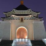 Chiang Kai Shek Memorial Hall at Night