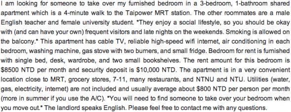 Taiwan apartment rental ad 1
