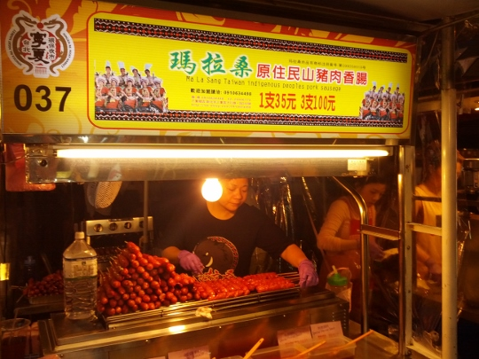 Taipei-Night-Market-Visit-4