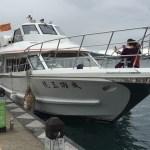 Sun Moon Lake Boat Taxi