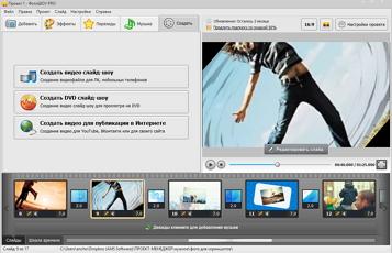Как создать фильм в Windows Movie Maker из фотографий с ...