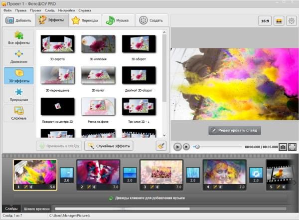 Поздравительное видео: секрет успешности видеоролика