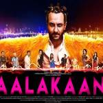 Kaalakaandi Box office collection, Star Cast, Story, Screen count, Review, Budget, Trailer, Poster, Prediction Hit or Flop, Wiki, Unknown Facts, Songs, Audio Jukebox, New Images
