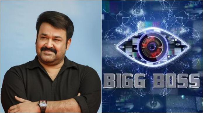 Malayalam Bigg Boss Contestants Prize money and Salary List