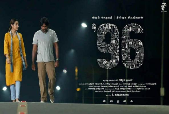 96 Movie Box Office Collections