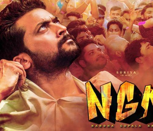 NGK - Tamil Movies releasing Diwali 2018