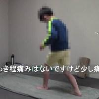 シーバー病短期回復治療(川越ふじみ野朝霞の方必見)