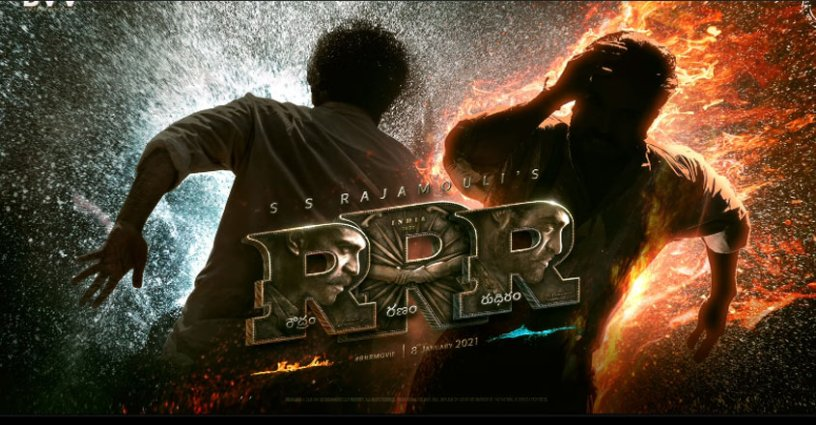 RRR Movie Release Date, Cast, Story, Trailer, Budget