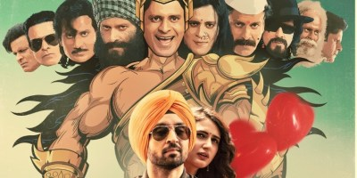Suraj Pe Mangal Bhari Full Movie Download In HD 720p