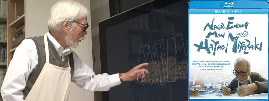 Shout! Factory brings the Hayao Miyazaki documentary Never-Ending man to Blu-ray.