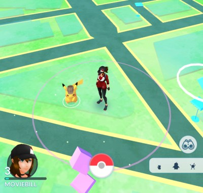First, select the camera app in Pokemon Go to catch a Detective Pikachu.
