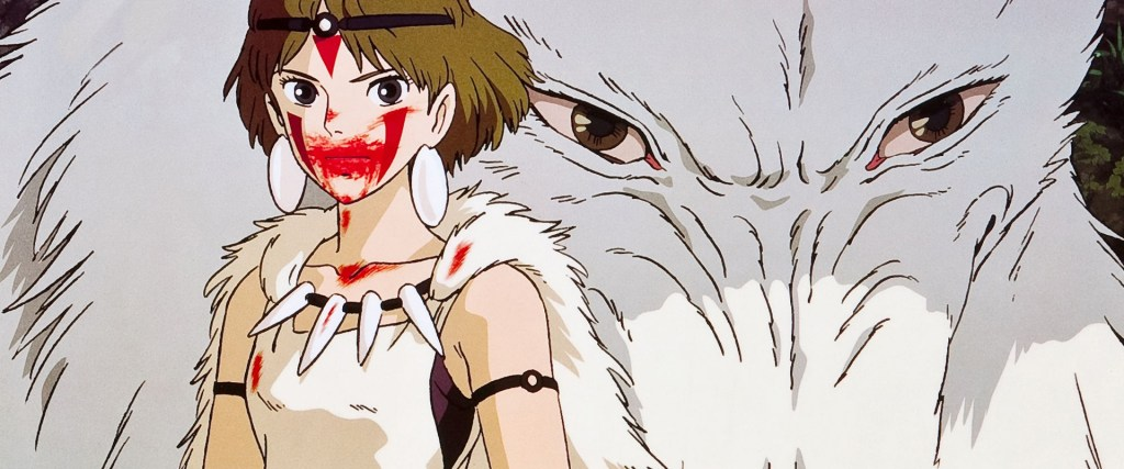 Shout! Factory has a new deluxe version of Studio Ghibli's Princess Mononoke on Blu-ray this week.