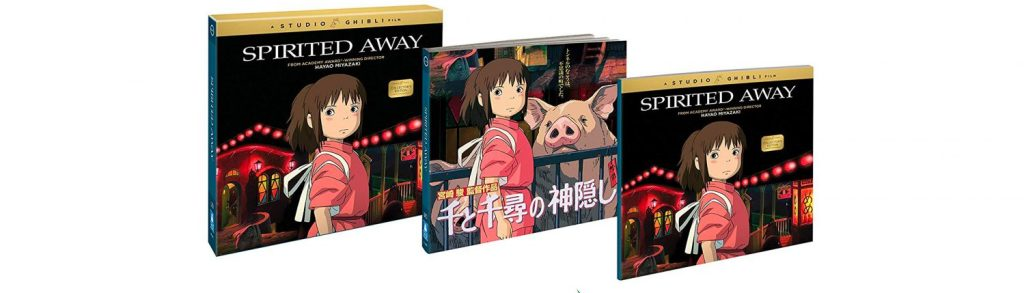 Check out Shout Factory's incredible new Spirited Away collector's edition!