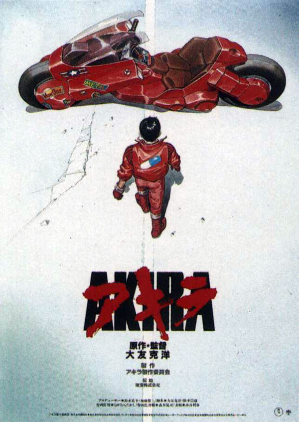 https://i1.wp.com/moviebuzzers.com/wp-content/uploads/2013/10/akira-movie-poster.jpg