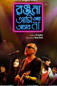 Ranjana Ami Ar Asbo Na 2011-720p-1080p-2160p-4K-Download-Gdrive-Watch Online