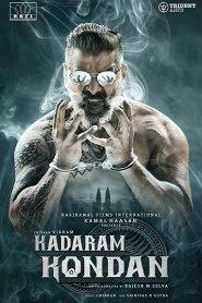 Kadaram Kondan 2019