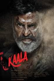 Kaala 2018