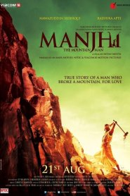 Manjhi: The Mountain Man 2015