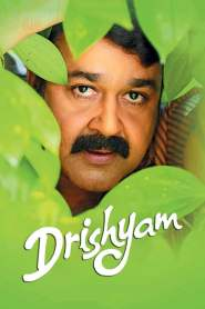 Drishyam 2013 -720p-1080p-Download-Gdrive