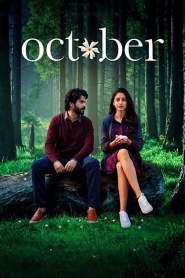 October 2018 -720p-1080p-Download-Gdrive