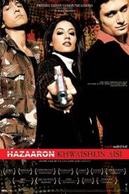 Hazaaron Khwaishein Aisi 2003 -720p-1080p-Download-Gdrive