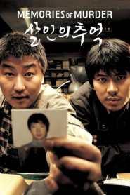 Memories of Murder 2003 -720p-1080p-Download-Gdrive