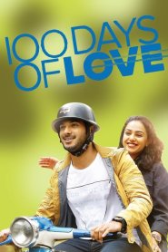 100 Days Of Love 2015 -720p-1080p-Download-Gdrive