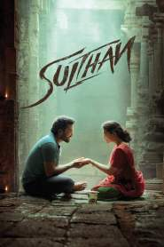 Sulthan 2021 -720p-1080p-Download-Gdrive